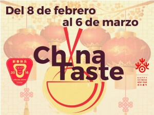 CARTEL-CHINA-TASTE-2016